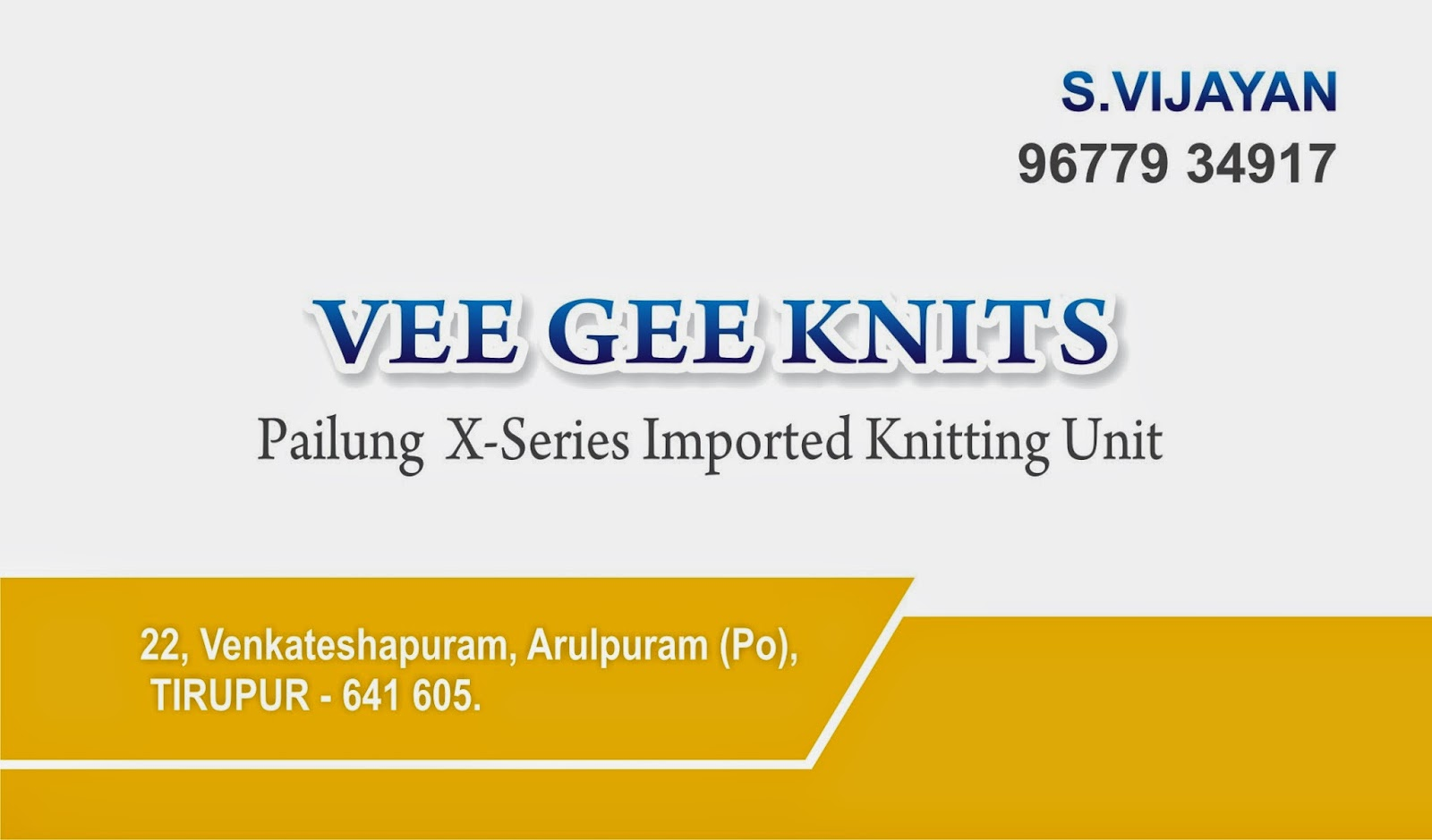 February 2015 rain digital graphics vee gee knits pailung x series imported kniting unit all machine with lycra attached magicingreecefo Image collections