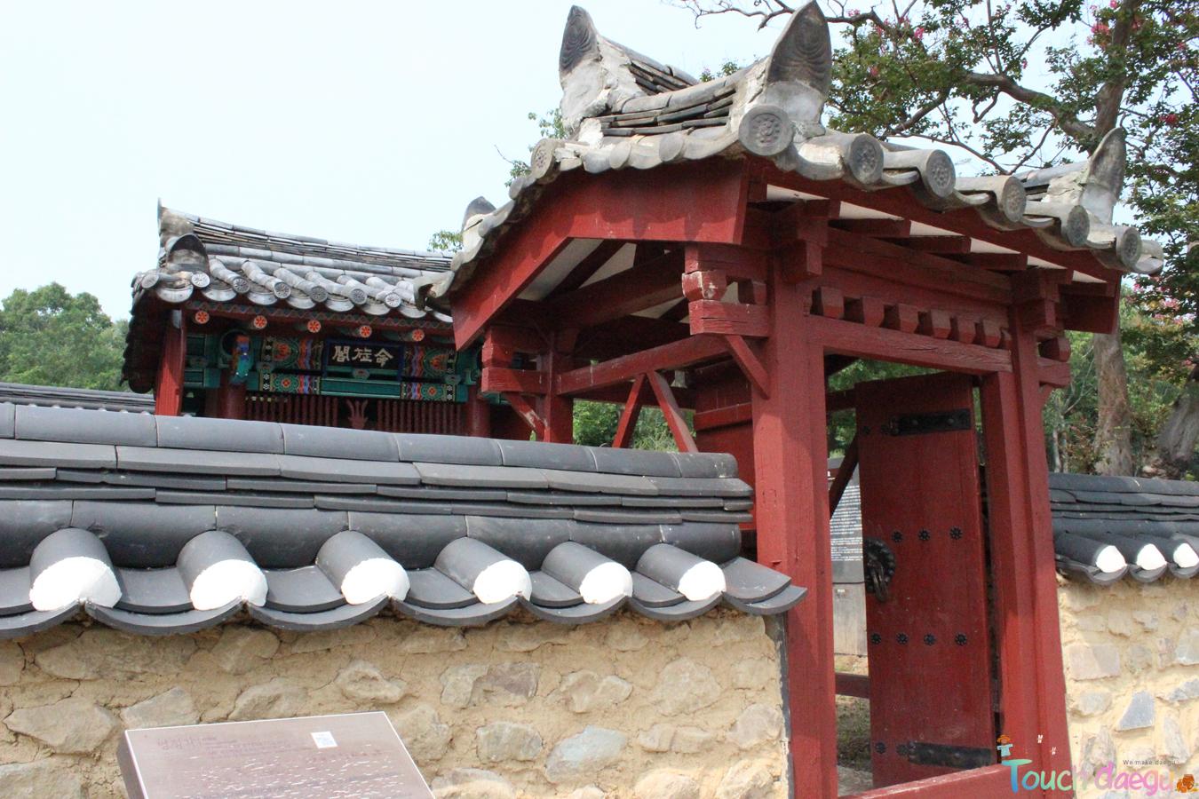 Momyeongjae 3