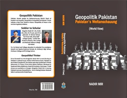 contributions of pakistan authors