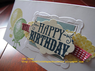 You're Amazing Card by Ida Chan Stampin' Up! Vancouver