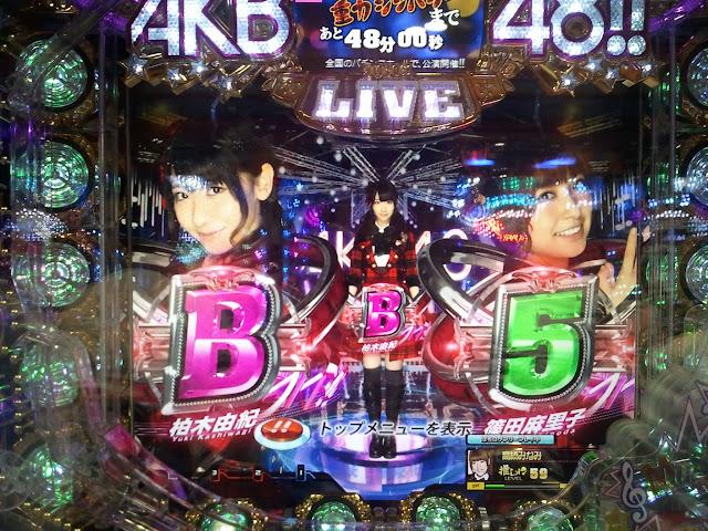 とりあえずぱちんこAKB48を初日アイオン(ガイア)秋葉原店で打ってみたら、前の人は高橋みなみ推しメンだった