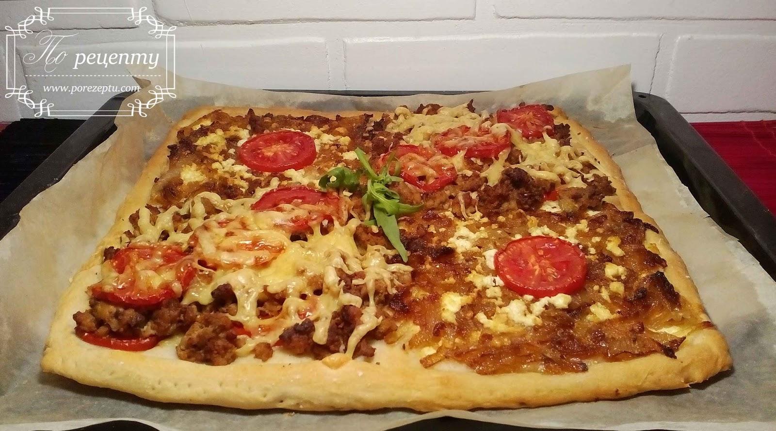 Пирог с луком и мясом в духовке рецепт с