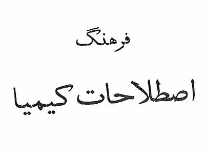 http://books.google.com.pk/books?id=Cn9IAgAAQBAJ&lpg=PA110&pg=PA110#v=onepage&q&f=false