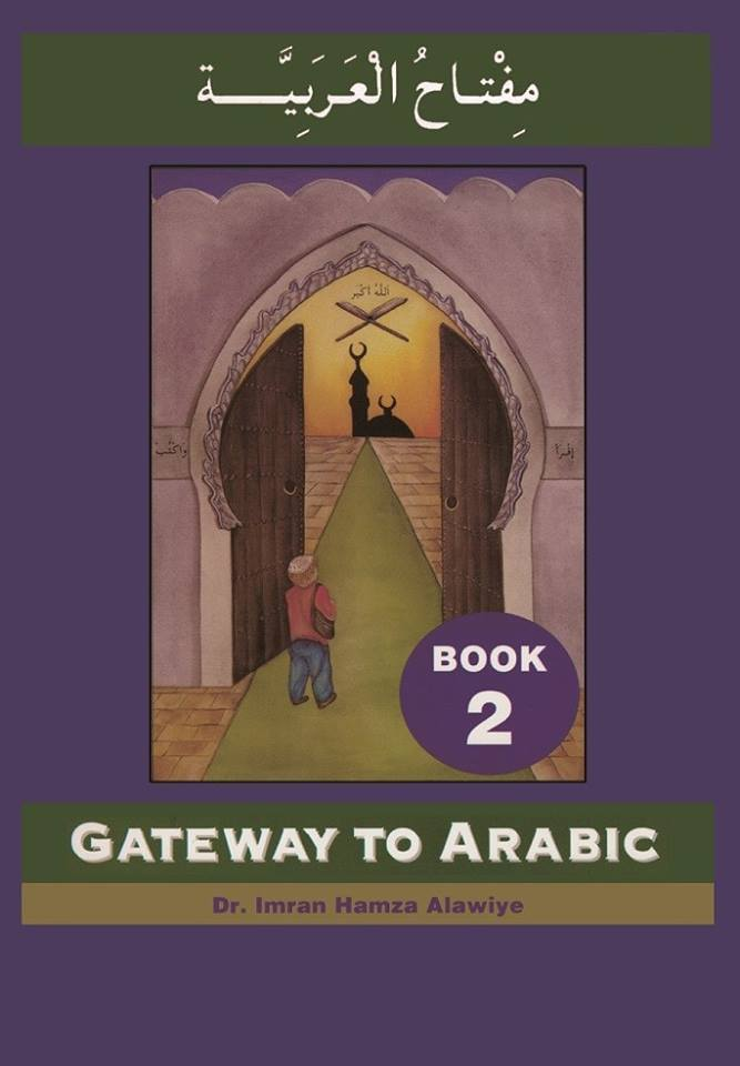 Click to Watch Video Lessons for Gateway to Arabic Book 2