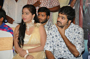 Dollarki Maro Vaipu movie audio launch-thumbnail-13