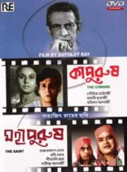 Kapurush Mahapurush 1965 Hindi Movie Watch Online