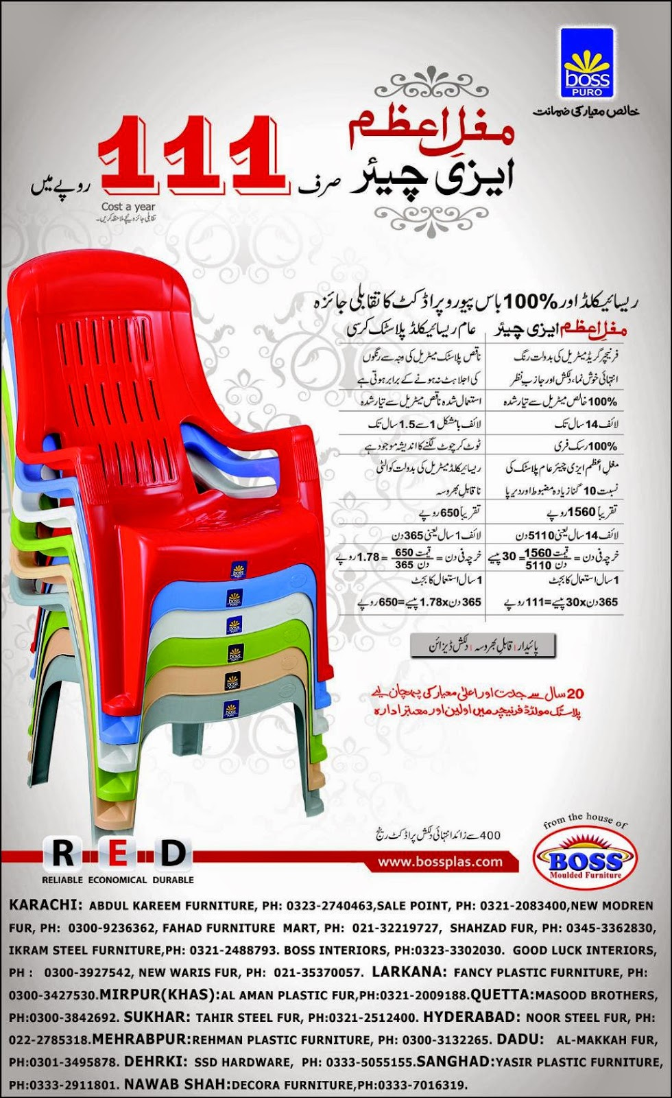 Mughal Azam Easy Chair Price in Pakistan