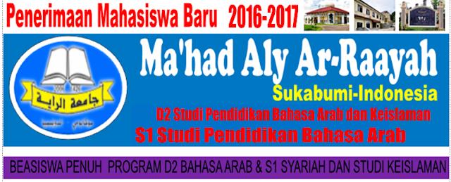 daftar ar raayah 2016-2017