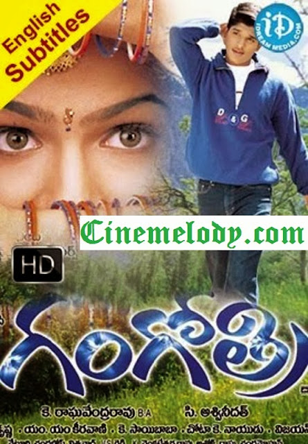 Gangotri Telugu Mp3 Songs Free  Download  2003