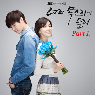 Single Day - I Hear Your Voice (너의 목소리가 들려) OST Part.1