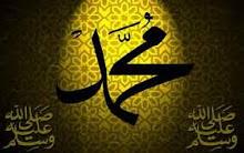 موقع  نصرة رسول  لله  صلى الله  عليه ** وسلم  تسليما  كثيرا الى يوم الدين**