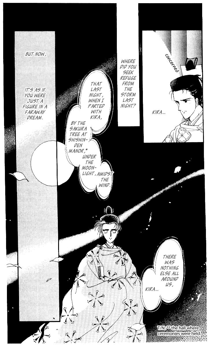 ざちえんじ!; ざ・ちぇんじ!; Ima Torikaebaya Monogatari; The Change                           010 Page 49