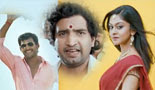 Pattathu Yaanai Official Trailor & Teaser 2013