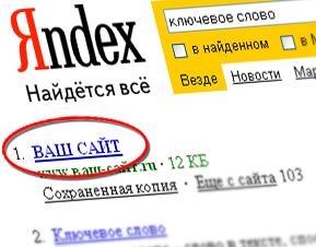 Дешевые прокси для накрутки кликов на сайт качественные недорогие прокси