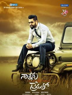 NTR's Nannaku Prematho Telugu movie New Poster Released