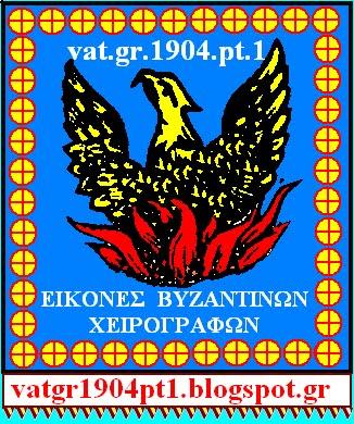 Vat.gr.1904.pt.1