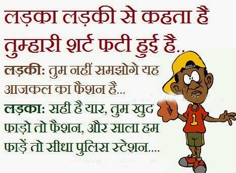 Fun Unlimited in Mind:... Funny Cartoon Hindi
