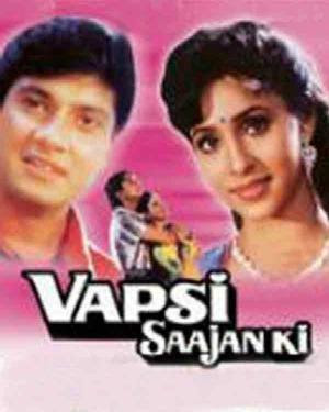 Vapsi Saajan Ki 1995 Hindi Movie Watch Online