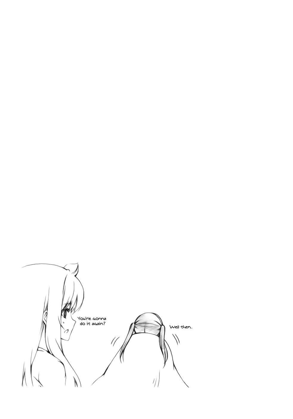 Minami-ke - Chapter 129