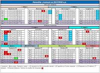Календар учителя на 2017-2018 навчальний рік