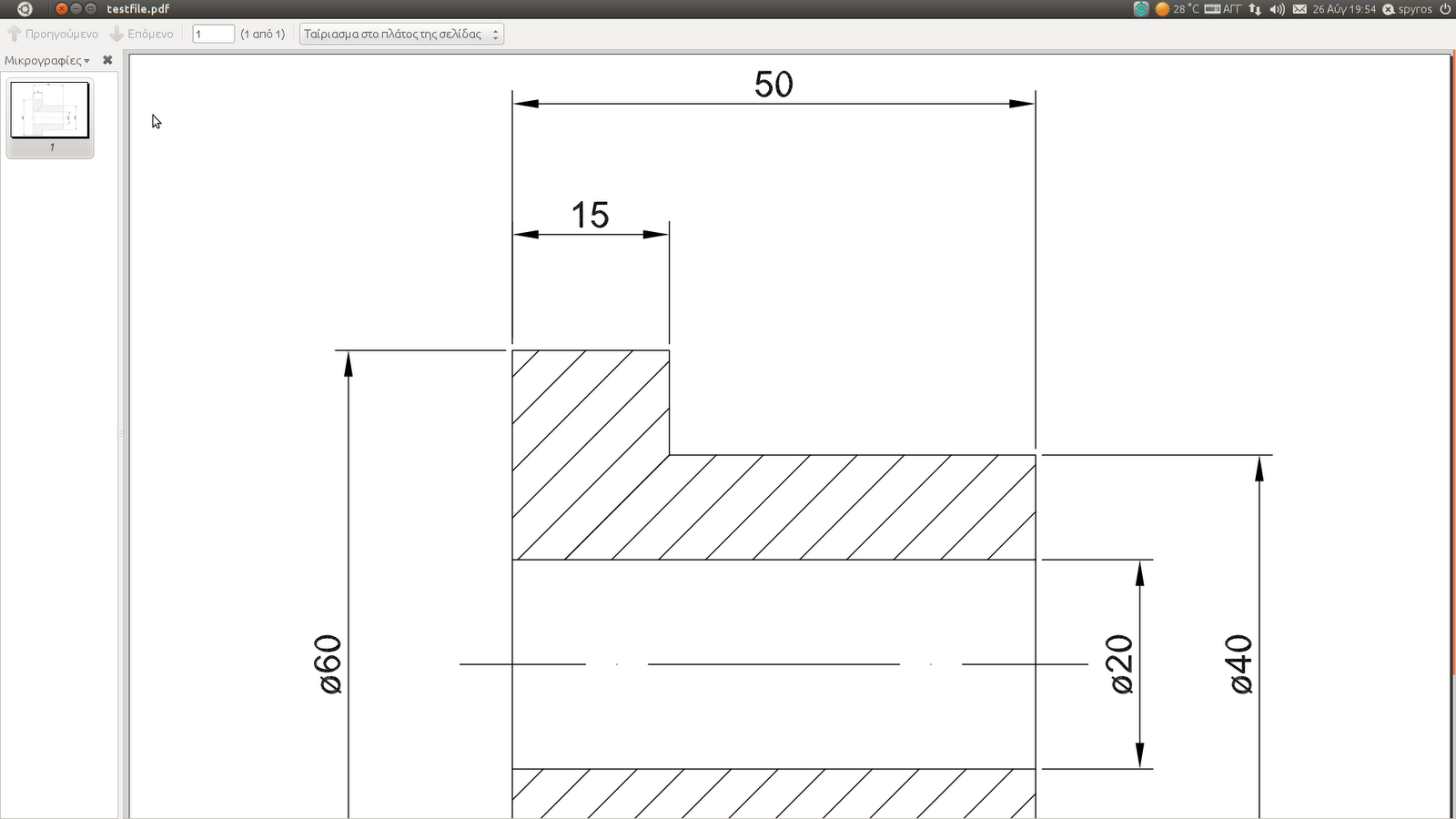 Linux Aided Design How To Work With Pdf Files With Ares Ce Bricscad