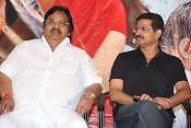 Itlu Prematho movie audio launch-thumbnail-3