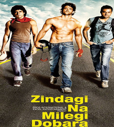 Guitar Chords Senorita with Video from Movie Zindahi Na Milegi Dobara