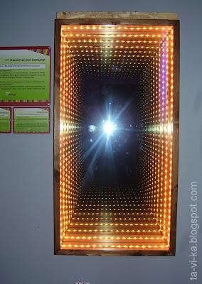Экспериментаниум в Киеве