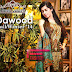 Recently Launched Dawood Classic Cambric 2014-2015 | Dawood Winter Collection 2014