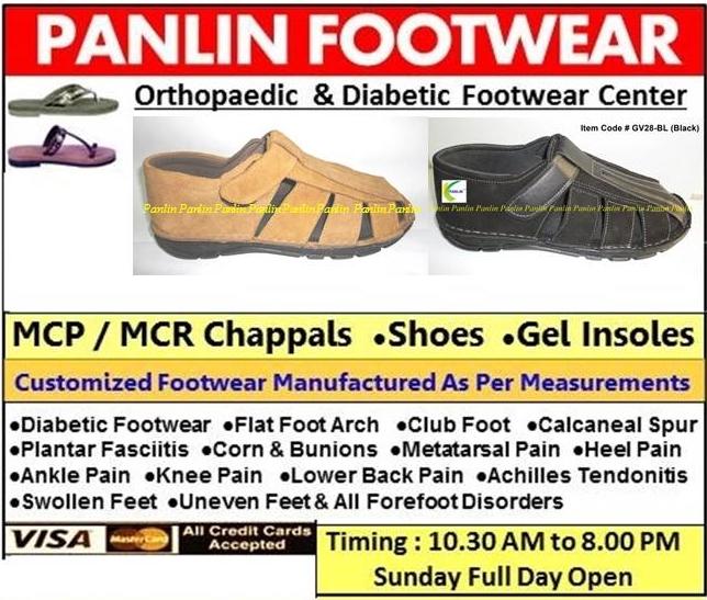 ecb59161bb5 PANLIN FOOTWEAR   Customized Ortho Footwear
