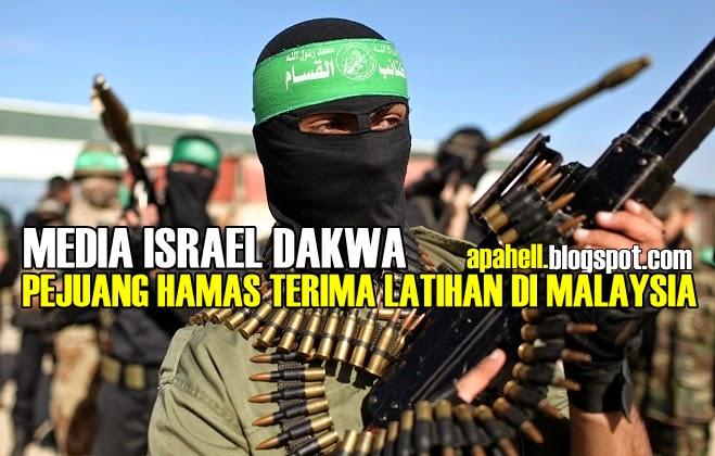 Media Israel Dakwa Pejuang Hamas Terima Latihan di Malaysia