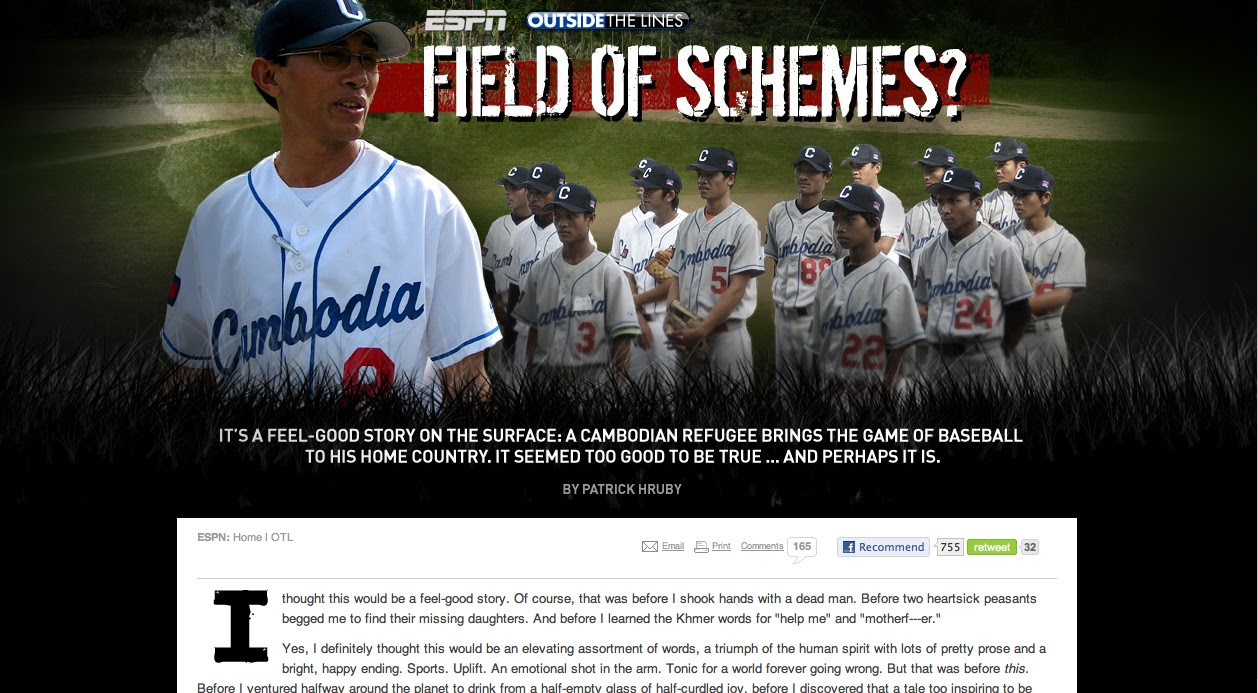 Field of Schemes?