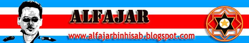 ALF@J@RBINHISAB.blogspot.com