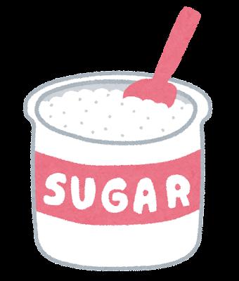 砂糖のイラスト