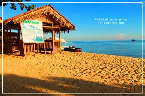 My Adventures Out of Town Beach inbetween Typhoons Kabayan