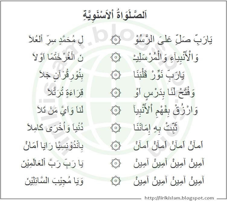Dowloat Mp3 Meraih Bintang Versi Arab: Lirik Sholawat Asnawiyah KH. Raden Asnawi Kudus Mafia
