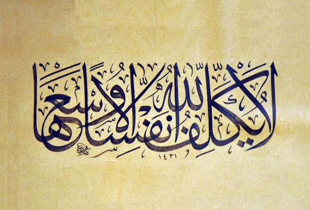 Sejarah dan Faktor Perbedaan Pendapat Para Imam Mazhab  2