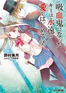 [Novel] 吸血鬼になったキミは永遠の愛をはじめる (Kyuketsuki ni Natta Kimi wa Eien no Ai wo Hajimeru) 第01-02巻 zip rar Comic dl torrent raw manga raw