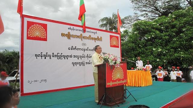 ၿဖိဳးသီဟခ်ဳိ (Myanmar Now) – လသားအရြယ္ပါတီႀကီးရဲ႕ ေရြးေကာက္ ပဲြေျခလွမ္း