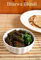 Gujurati Sambhariya Bhindi Recipe