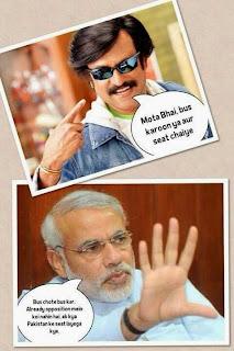 Rajnikant and Modi conversation