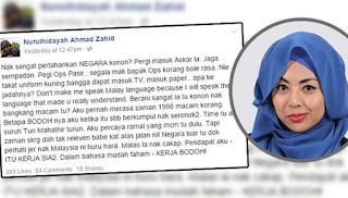 Bantahan Bersih 4.0 kerja bodoh-anak Zahid Hamidi