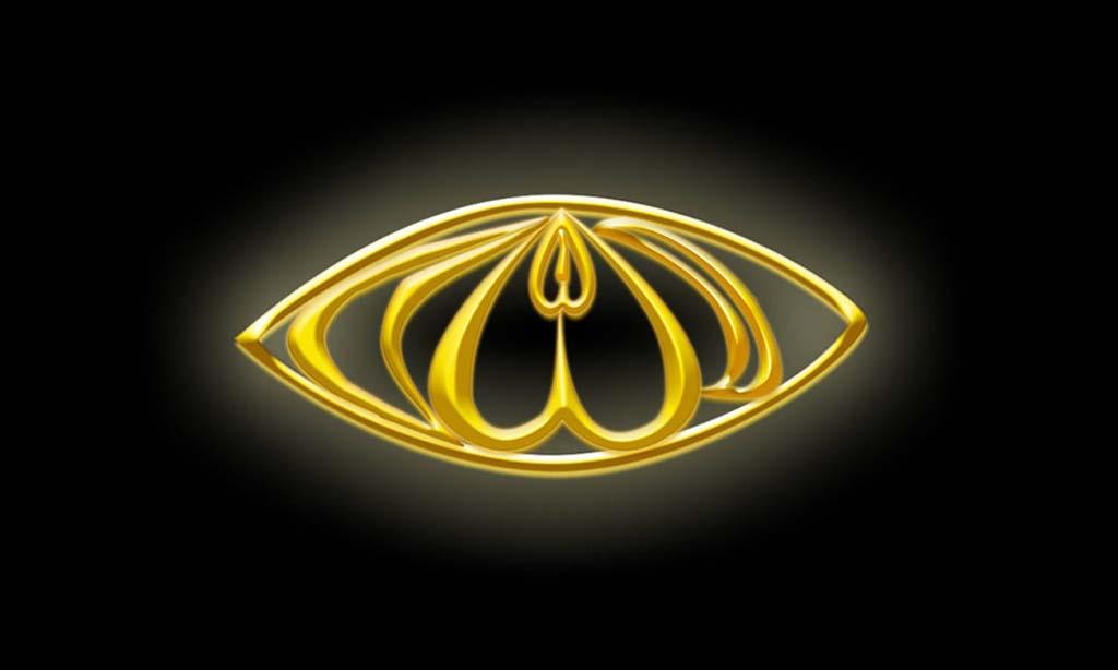 islamic photo video biyan information allah pak nice name allah, Beautiful flower