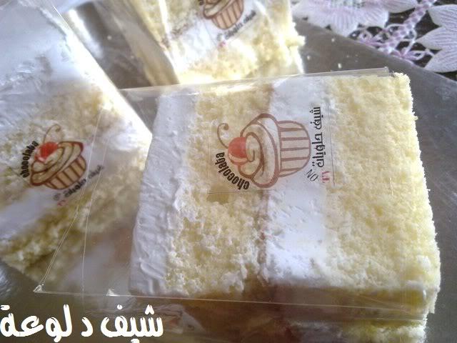 44 الكيكه الاسفنجيه للشيف دلوعه