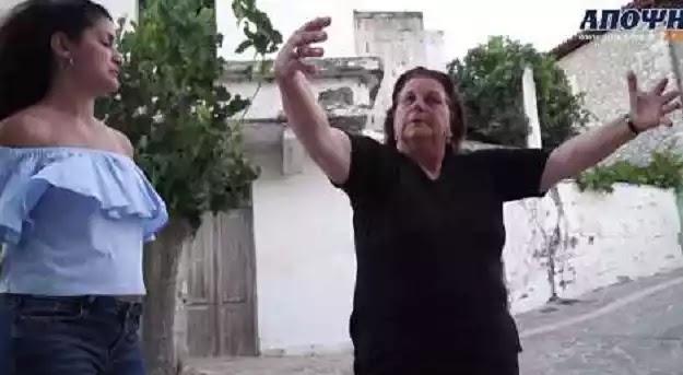Κάτοικοι σε χωριό της Κρήτης υποστηρίζουν πως είδαν UFO (video)