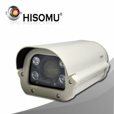 Camera IR Housing 27x Zoom 700TVL