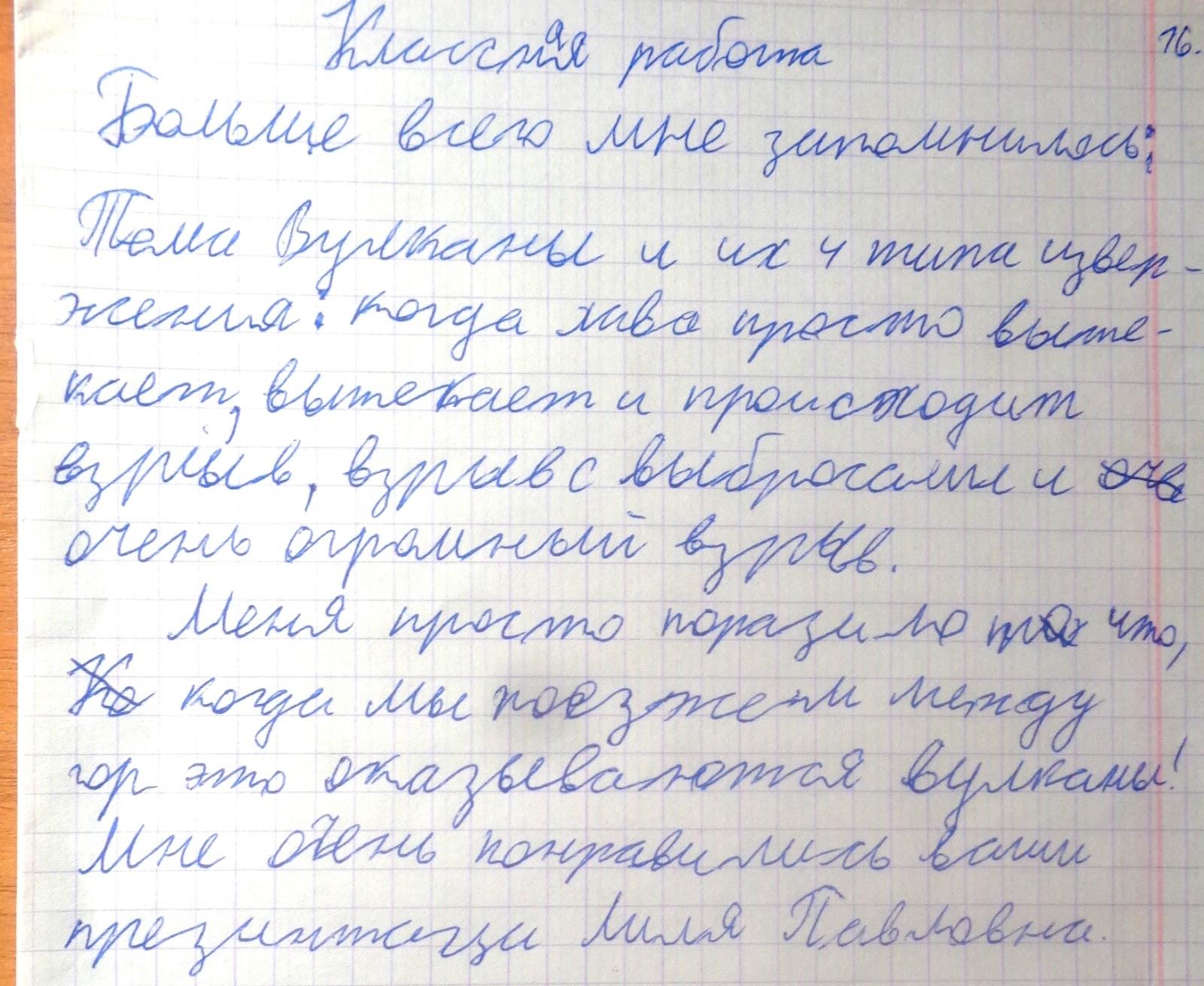 kak-pishetsya-slovo-devstvennitsa