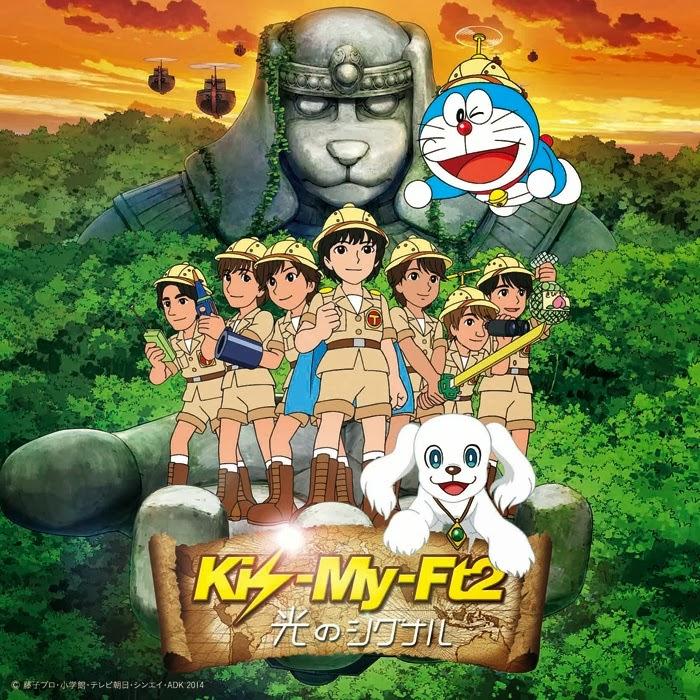Kis-My-Ft2 Hikari no Signal 光のシグナル lyrics cover