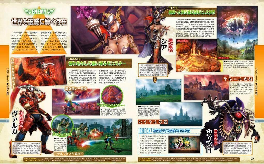 [GAMES] Hyrule Warriors - Spinner! Hyrule_warriors_s-3