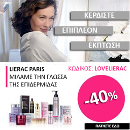 40% DISCOUNT FOR YOU!
